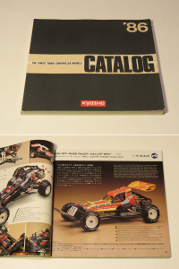 The 1986 Kyosho Catalog is considered a great showcase of their products. It was packed with great photos of the vast R/C range they had, including many of their most memorable early R/C cars.